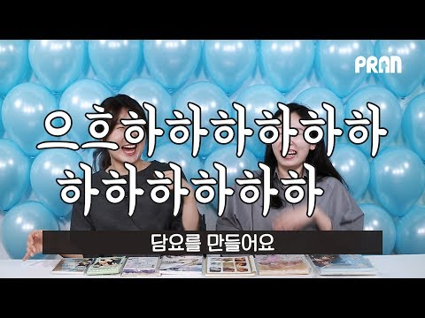 [ENG][우래기쇼] Ep.7 1세대 팬 VS 요즘팬, 세대별 비교 편(Comparison between the First generation and Fans Nowdays)