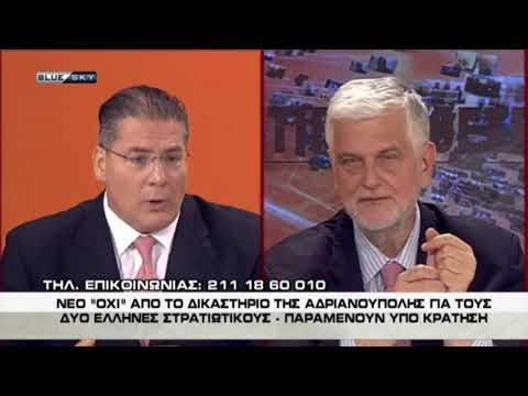 Τάσος Ζαχαρόπουλος / BlueSky / 17-7-2018