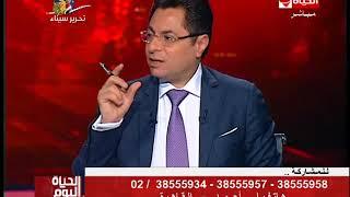 الحياة اليوم - أسئلة المواطنين لـ د/ رضا حجازي quot رئيس امتحانات الثانوية ...
