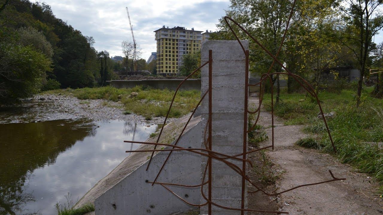 Жители Дагомыса против застройки водоохранной зоны