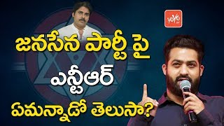 What Jr. NTR said about Jana Sena Party..