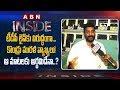 Kondru Murali statements on 3 Capitals heats up Politics in Srikakulam- Inside