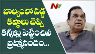 Brahmanandam recalls struggles, childhood days, heart touc..