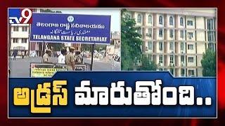 Telangana secretariat gets a temporary address..