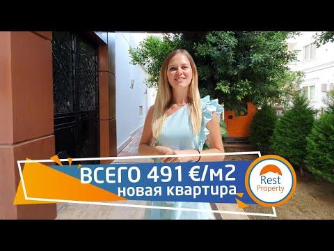 Купить недвижимость в Турции недорого    RestProperty photo