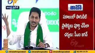 Don't' make issues on Rayalaseema projects; CM Jagan..
