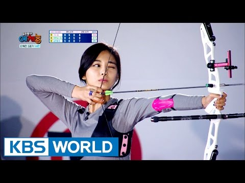 How's Tzuyu's archery skills? [Cool Kiz on the Block / 2016.10.11]