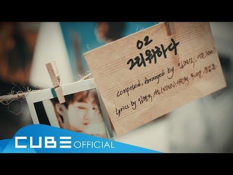 BTOB(비투비) - 2nd Album