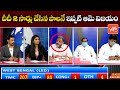 Analyst Prasad On 5 States Assembly Election Results | Tirupati, Sagar Bypoll Counting | YOYO TV