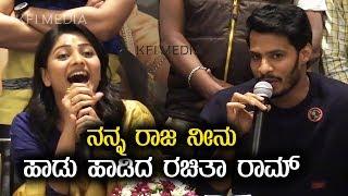 Rachitha Ram latest hot Dubsmash collection - Kannada Talent