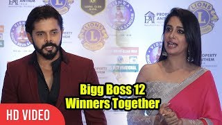 S. Sreesanth And Dipika Kakar At LIONS Fold Awards 2019   Bigg Boss 12 Winners