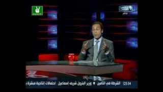 رئيس المصرية للاتصالات: الرخصة الرابعة للمحمول خلال أيام