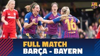 [PARTIDO COMPLETO] FC BARCELONA 1 - 0 FC BAYERN | (UWCL Semifinal)