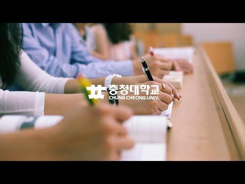 [2021학년도 충청대학교 입학식] 학생이 즐거운 교육, 내일이 행복한 대학 프리뷰 이미지