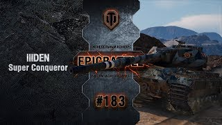 Превью: EpicBattle #183: lllDEN / Super Conqueror