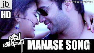 Bham Bolenath Manase song..