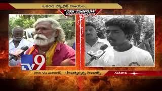 High Voltage: Political heat in Andhra Pradesh..