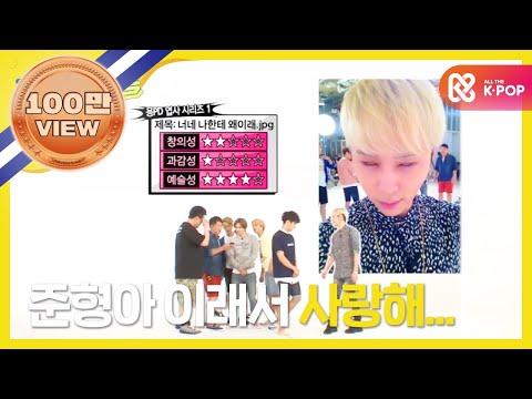 주간아이돌 - 151회 비스트 랜덤플레이댄스/ Weekly Idol Beast Randomplay Dance/ランダムプレーダンス HD