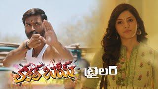 Local Boy- Telugu Trailer- Dhanush, Mehreen, Sneha..