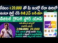Digital Grocery Business App Vegetable store  Food Delivery Low Cost Apps Small Business Idea Telugu