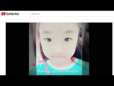 DISGUSTING KOREAN CHILD YOUTUBE TREND?