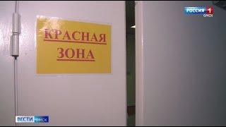 «Вести Омск», дневной эфир от 19 октября 2021 года