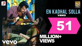 Paiya - En Kadhal Solla Video   Karthi, Tamannah   Yuvan Shankar Raja