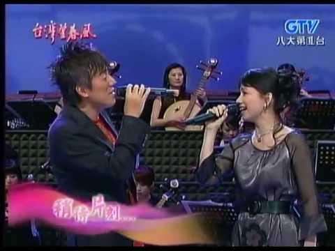 蔡幸娟+張宇_傻瓜與野丫頭(200710)