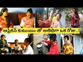 A Day with African family 👪 || Africa telugu vlogs || Telugu vlogs || neelusvlogs