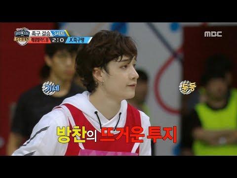 [HOT] radiate enthusiasm ,아이돌스타 육상 선수권대회 20180925