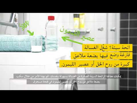 نصائح مفيدة!  الأجهزة الموجودة في المرحاض