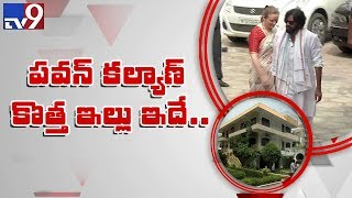 Pawan enters new house in Vijayawada with son Akira..