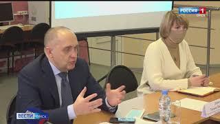 Заместитель министра просвещения РФ встретился с губернатором Александром Бурковым