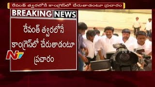 Is Revanth Reddy Playing a Double Game?..