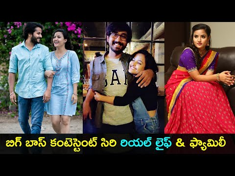 Know about real life of Bigg Boss Telugu 5 contestant Siri Hanmanth