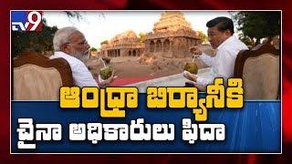 Jinping loves Andhra Mutton Biryani..