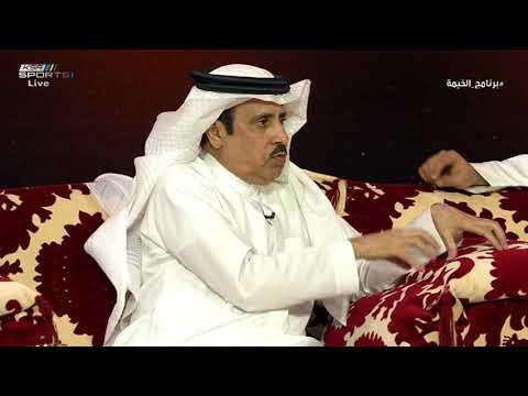 أحمد الشمراني - لو منع الأهلي لاعبيه من المنتخب سيتم إقالة رئيسه #برنامج_الخيمة