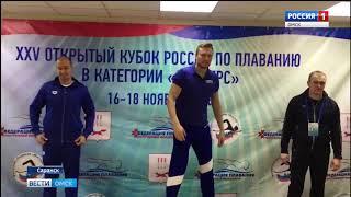 Сразу пять золотых медалей на чемпионате России завоевал омский пловец Сергей Маков