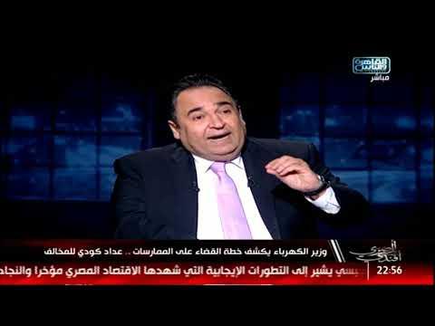وزير الكهرباء يكشف خطة القضاء على الممارسات .. عداد كودي للمخالف