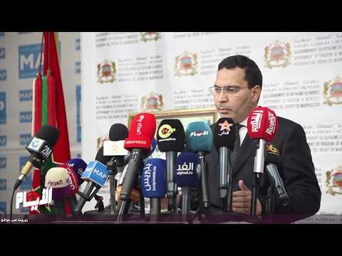 الخلفي يكشف مستجدات العلاقات المغربية الجزائرية بعد دعوة الملك