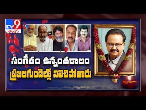 Telugu directors mourn the demise of Music Maestro SPB