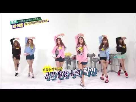 Girl Groups Dancing to Boy Group Songs GOT7, BTS, EXO, Seventeen, etc  Pt 2