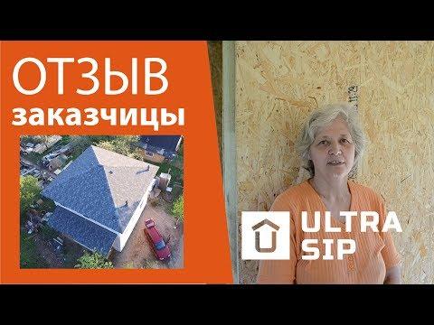 Заказчица дома в Новоселье: