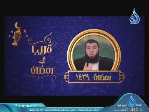 قريبا في رمضان على شاشة قناة الندى الدكتور شريف طه يونس