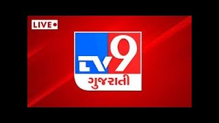 Finance Minister Nitin Patel presents Gujarat Budget 2021-22 | TV9 Gujarati LIVE