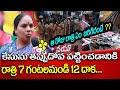 కాలనీ సెక్రటరీ  చెప్పిన సంచలన నిజాలు  | 6 Years Old Girl | Saidabad Girl | Singareni Colony