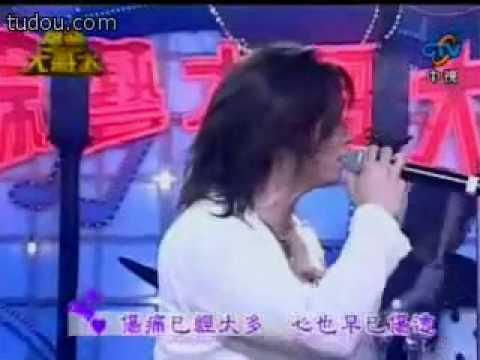 楊培安 愛上你是一個錯 (綜藝大哥大)