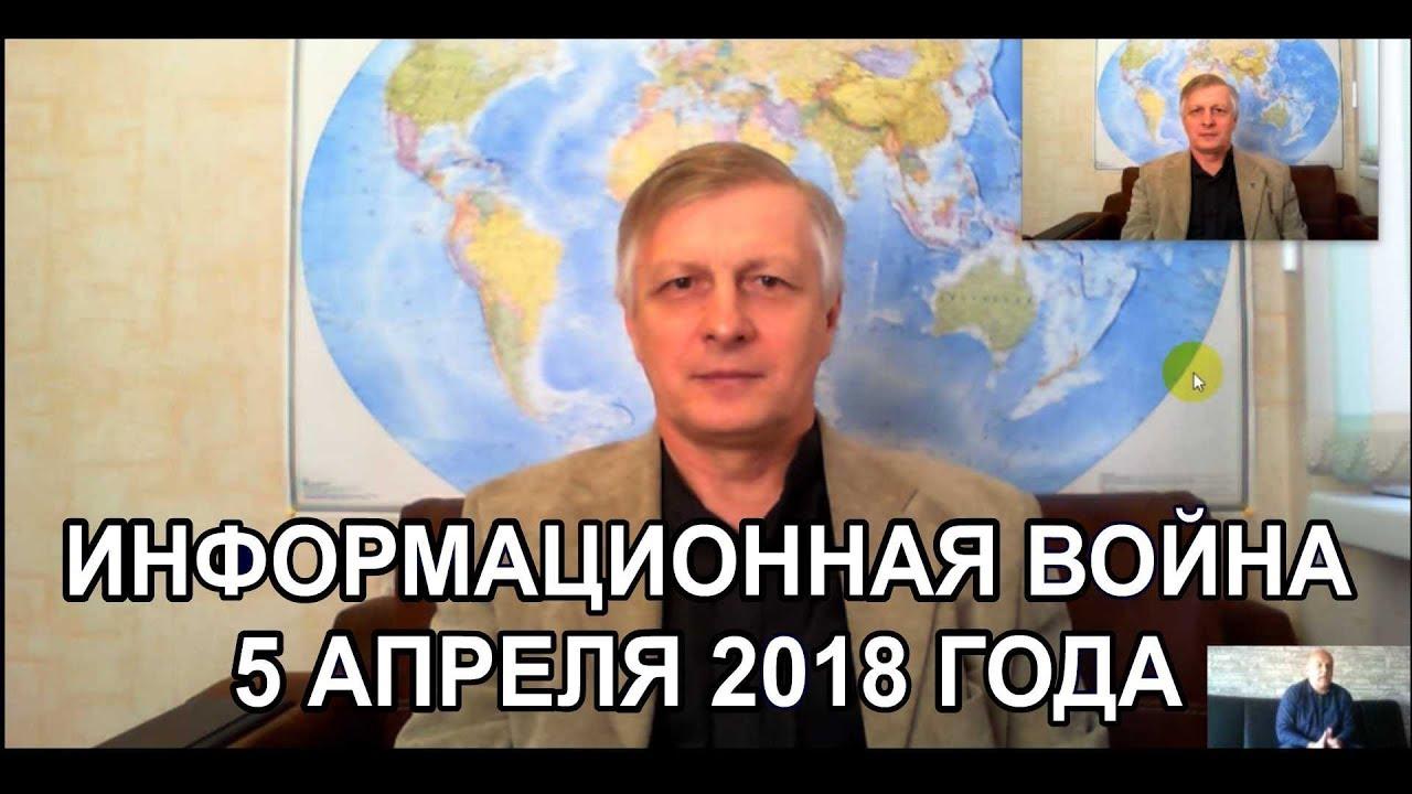 «Информационная война» с В.В. Пякиным
