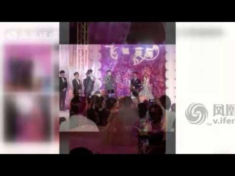 王二妮结婚现场温馨 毕姥爷证婚新郎帅气