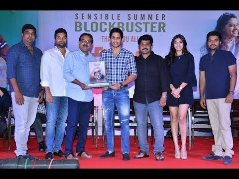 Majili Movie Success Meet Highlights